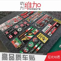 Reflective Car Stickers Set Motorcycle Sponsor Turbo Exhaust Pipe