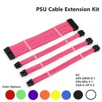 Ventilatori Coolings PC Case PSU Kit cavo di prolunga PSU 4 in 1 18AWG ATX 24pin / GPU 6 + 2P / CPU 4 + 4pin femmina a maniche a maniche power cavo multi colori