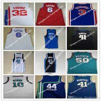 Vintage 44 Tabanca Pete Maravich 3 Abdur Rahim 10 Mike Bibby 50 Reeves Julius Erving 3 Drazen Petrovic Jason Kidd Koleji Basketbol Forması