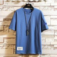 Men's T-Shirts KALILEX Spring And Summer Men T-Shirt Casual Simplicity Outdoor Sports Solid Color Short Sleeve Cotton Broadcloth