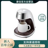 Kangjia Máquina de Café Home Pequeno Portátil Escritório Brewing Máquina de Chá Dip Filtro Novos Pontos Presente