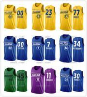 2021 All-Star Kevin 7 Durant Ben 25 Simmons Jaylen 7 Brown Paul 13 George Domantas 11 Sabonis Rudy 27 Gobert Joel 21 Embiid Leonard Jersey