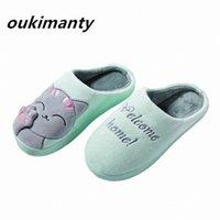 6 colores peluche caliente lindas zapatillas zapatillas de invierno zapatillas interior dormitorio zapatos suave cálido # y0100083y c0xz #
