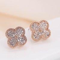Mode Style Simple Boucles d'oreilles pour femmes Quatre bijoux de diamant en forme de gazon
