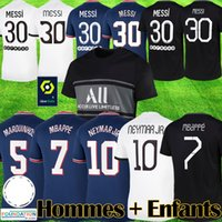 Maillots 2021 2022 Mbappe Soccer Jerseys Sergio Ramos Jersey Verratti Hakimi Kids Marquinhos Football Kits موحدة ميسي PSG الثالث الأسود مايلوت دي معدات
