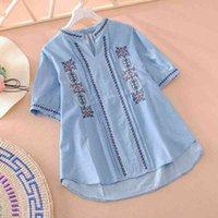 Vanovit Broderie Été Femmes Blouses et Tops Mode Coton sauvage Sleeve Sleeve Col V Vêtements 210615
