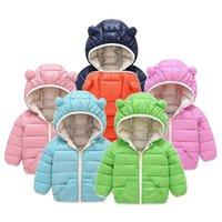 가족 일치하는 복장 어린이 다운 코트 겨울 십대 아기 소년 소녀 코튼 패딩 파카 코트 슈퍼 라이트 따뜻한 재킷 토드