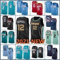 Ja 12 Morant Jersey Lamelo 2 Ball Gordon 20 Hayward Jersey John 1 Wall Hakeem 34 Olajuwon 13 Harden Russell 0 Westbrook كرة السلة