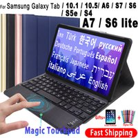 Touchpad Teclado Caso para Samsung Galaxy Tab A7 2020 10.4 A 10.1 2019 10.5 A6 2016 S7 11 S6 Lite 10.4 S4 S5e