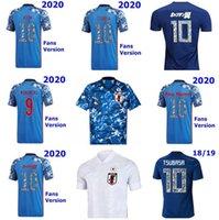 20 21 Japonya Futbol Formaları 100. Yıldönümü Kamada Shibasaki 2021 Erkek Üniforma Çocuk Kiti Tsubasa Minamino Futbol Gömlek Kubo Jersey