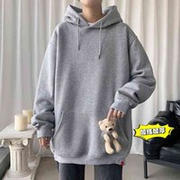 2020 winter new large plush sweater for men and women to send bear thickened net red Hoodie men's coat