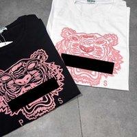 Elegante león tigre cabeza paris camiseta camisa bordado camisas hombres diseñador de moda único camisetas imprimidas casual tee verano novedad patrón camiseta masculina top