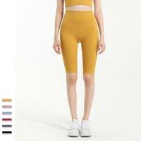 LULU Phoring Leggings Lu Yoga Outfits Женщины быстрые сушки растягивающиеся и дышащие персиковые бедра брюки для беговых брюк досуг спортивный фитнес карманный танец сплошной цвет пяти точек