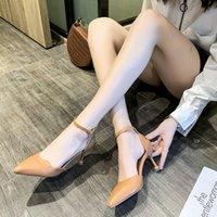 Мода пряжки насосы женщин заостренные ножные сандалии на высоких каблуках летний офис искусственная кожа тонкие высокие каблуки женские сандалии каблуки каблуки G5ry #
