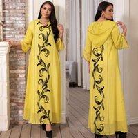 Ethnic Clothing Eid Mubarak Abayas For Women Muslim Fashion Hooded Dress Embroidery Elegant Gowns Plus Size African Boubou Caftan Marocain