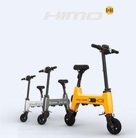 Himo H1 للطي دراجة كهربائية الذكية سكوتر المحمولة ميني مدينة e دراجة 36 فولت 20 كيلومتر التحمل A3 ورقة الحجم آمنة والراحة