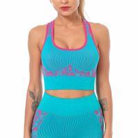 2021 Nuova stampa senza cuciture da donna outfit Yoga Set Abbigliamento fitness Vita alta Gym Leggings + Imbottito Push up Sports Bra Workout Tuta