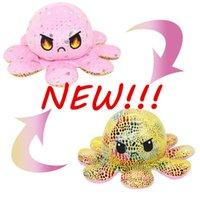 NUOVO!!! Multi Styles Reversible Flip Polpo ripieno morbido espressione doppia facciale peluche antistesso desktop regalo regalo bambola partito compleanno regalo di compleanno arti e artigianato