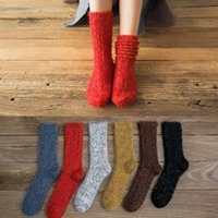 Men's Socks 1 Pair And Women's Thickened Warm Thick Thread In Autumn Winter Personalized Fashion Wool Middle Tube