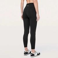 Spor Giymek L-U Pantolon Tasarımcısı Hizala Yoga Tayt Kadın Yoga Spandex Malzeme Bayan Tayt Elastik Fitness Bayan Genel Tam Tayt Egzersiz