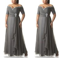 Grey Chiffon A-Line Mother of the Bride Dresses Plus Size Off Shoulder Prom Party Gowns Long Evening Wear