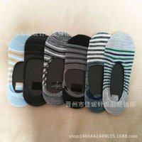 Men's Socks Sos Summer Super Shallow Mouth Beans Boat Cotton Invisible{category}