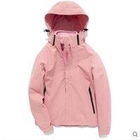 Лыжные куртки Grey2012847649494 Mens1107