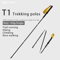 Trekking Poles 3F UL Gear UnlaLight Складной 3 секции Полюс полюсных туристов Альпинизм Портативные ходячие палочки