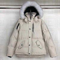 Erkek Aşağı Ceket Parkas Sıcak ve Rüzgar Geçirmez Beyaz Ördek Giyim Mont Kalınlaşmak Soğuk Kış Ceket Direnmek için Kalınlaşmak Peluş Yaka Yüksek Kalite Palto