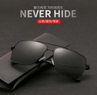 2020 NOUVEAU HD Sunglasses de conduite polarisée HD TR90 Ultra Lumière Boîte Lunettes de soleil Mode 8040 Pêche
