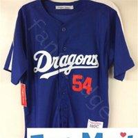 Großhandel Mr. Baseball Jack Elliot Chunichi Drachen Movie Baseball Jersey Mens Nähte Jerseys Hemden Größe S-XXXL Kostenloser Versand