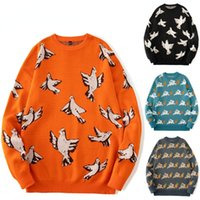Men's Sweaters Sweater Harajuku Winter Designer Slim Fit Cardigans Knitted Casual Pullover Keep Warm Jumpers Striped Printed Oversized