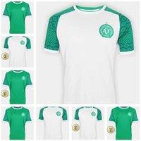 2021 2022 Chapecoense Futbol Formaları Ev Yeşil Uzak Beyaz 21 22 Fabinho Ravanelli Geuvânio Bruno Silva Tiepo Camisas de Futebol Futbol Gömlek MAILLOYS
