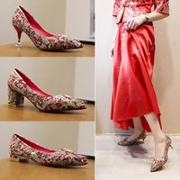 Luxury Dress Shoes Wedding Women's 2021 Autumn Winter Chine Toast Red Wedding Low, Medium and High Heels Bride Sho