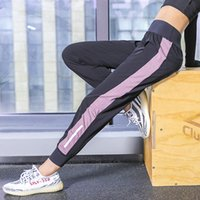 Yan Gece Yansıtıcı Egzersiz Fitness Yoga Pantolon Koşu Kadınlar Gevşek Sportsuit Spor Kadın Gym Için Giyim Harem Pantolon
