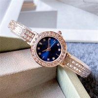 Brand Watches Women Girl Beautiful Crystal Diamond Style Metal Steel Band Quartz Wrist Watch D27