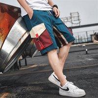 2021 الصيف السراويل الرجال عارضة الرياضة البضائع السراويل الأزياء الصلبة اللون فضفاض رقيقة متعددة جيب sweatpants الرجال S-4XL L0309