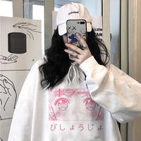 Kawaii Hoodie Lyche Anime Women Hooded Sweatshirt ulzzang Harajuku Oversize Loose Sweatshirt Japanese Cartoon Cute Women Hoodie