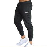 Erkek Joggers Sweatpants Spor Salonları Fitness Elastik Pantolon Hip Hop Skinny Eşofman Siksilk Pantolon Erkekler Rahat İpek İpek Parça Pantolon