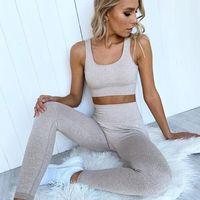 2 Piece Set Women Workout Clothes Yoga Set Seamless Women Gym Clothing Tracksuit Sports Bra and Legging Gym