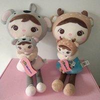 Metoo Soft Toys Keppel Koala Куль с персонализированным именем Фаршированные плюшевые животные Детская девушка для детей подарок