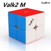 الأصلي xmd qiyi valk2 m lm 2x2x2 المغناطيسي ماجيك مكعب المهنية 2x2 valk 2 m سرعة مكعب تويست ألعاب تعليمية الاطفال