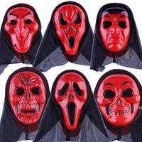 Suministros de fiesta Máscara Retro Halloween Mascarada Antigua Antigua Cara Llena Máscaras Gritando HWB8941
