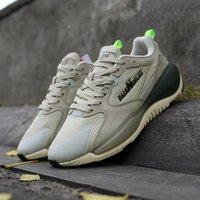 2020 bottes locales boutique en ligne Personnalisez votre insert Solf Sports Baskets de formation de Yakuda pour hommes Sports Shoes Chaussures de course en gros