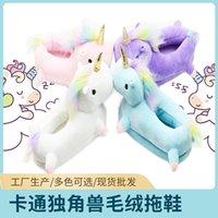 Lantern Unicorn slippers winter plush three-dimensional modeling pony Plush home cotton