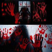 هالوين الديكورات الدموية الديكور نافذة الشارات جدار الأرض يتمسك، بصمة مصقول دموية، رعب الحمام الزومبي ديكورات الإمدادات