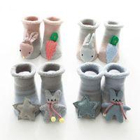 Socks 2 Pairs lot Autumn Spring Cotton Baby Non-slip Children Cartoon Girl Boy Wholesale Character Unisex Casual Warm