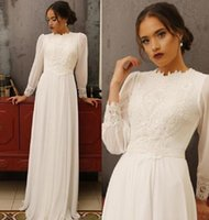 2022 Frence Lace Wedding Dress A Line Designer Long Sleeves Modest Muslim Bridal Gowns Chiffon Floor Length White Ivory Plus Size Lady Marriage Dressses