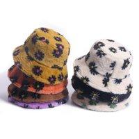 Autumn Winter Daisy Print Fisherman Hat Plush All Match Travel Skull Caps for Women Vintage Style Female Beanie