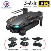 GD91 ماكس بدون طيار 6 كيلو gps 5 جرام wifi 3 محور gimbal كاميرا فرش محرك tf بطاقة rc المسافة 1.2km rc quadcopter المهنية